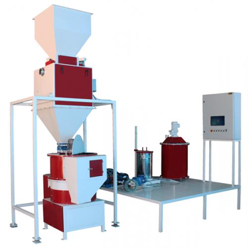 Yeni imalatımız Tohum İlaçlama Makinesi